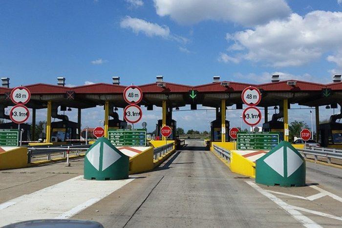 Распишан тендерот за три нови патарини, меѓу нив и за автопатот Кичево-Охрид