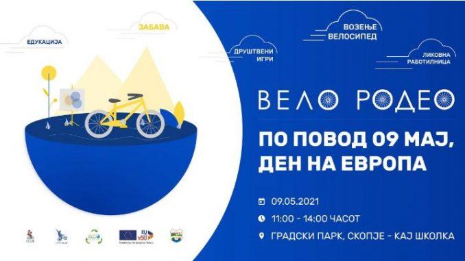 """""""Вело родео"""" во Градски парк за Денот на Европа"""