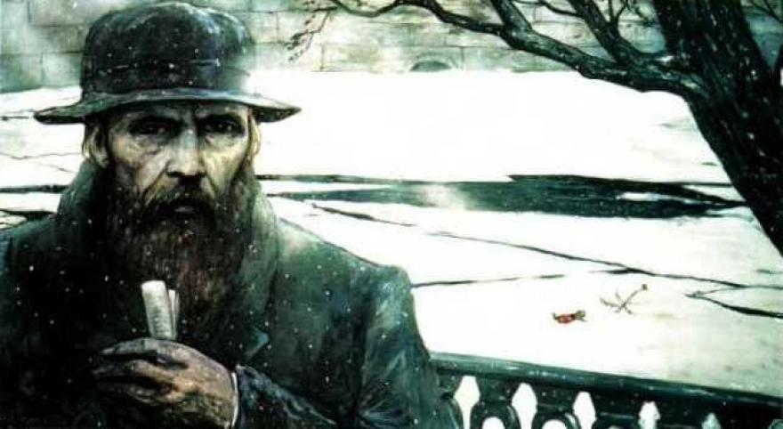 Image result for Достоевски